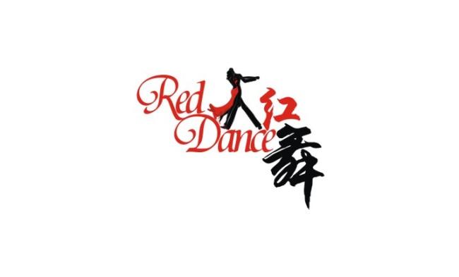 【cdr】红舞logo 舞蹈类标志