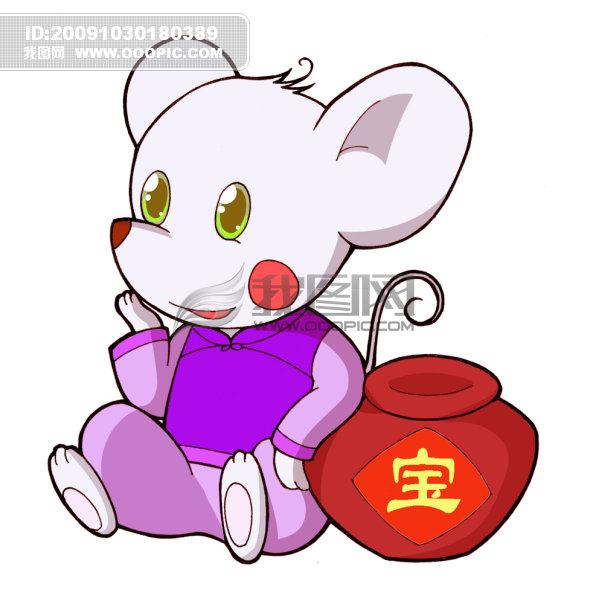 喜庆 吉祥物 儿童 书籍 节日 明信片 邮票 可爱 招贴 说明:十二生肖鼠