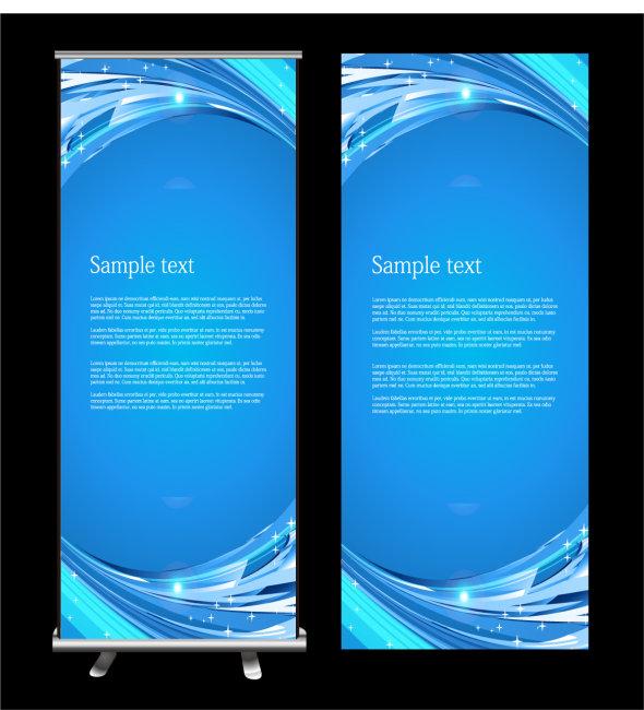 【ai】蓝色矢量炫光展板