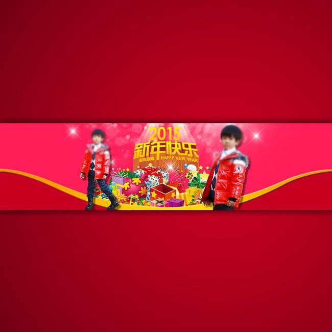 【psd】淘宝网促销儿童羽绒服海报模板psd素材