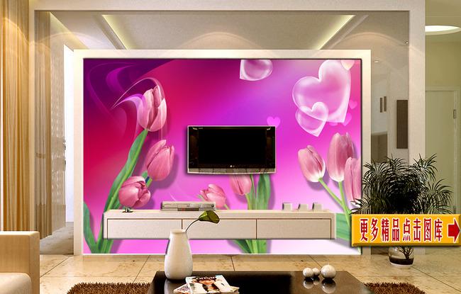 【psd】粉色百合花电视背景墙