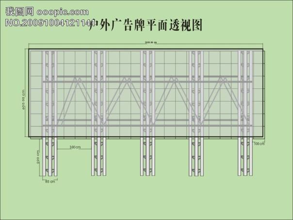 【cdr】户外广告牌平面透视图