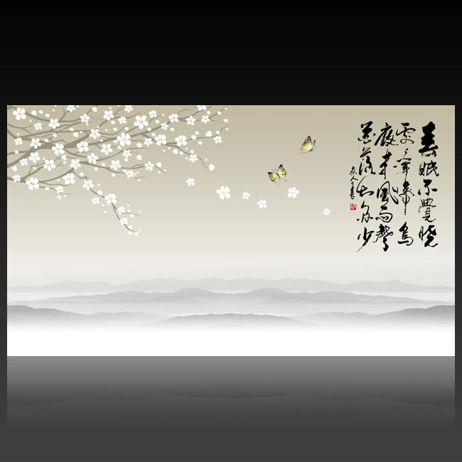 【psd】中国风古典淡雅背景