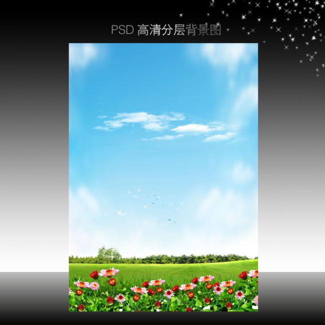 新年海报 模板 素材 展板 背景 商场海报 促销海报 超市海报 彩页 a4