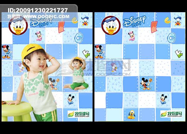 【psd】影楼最新可爱儿童模板