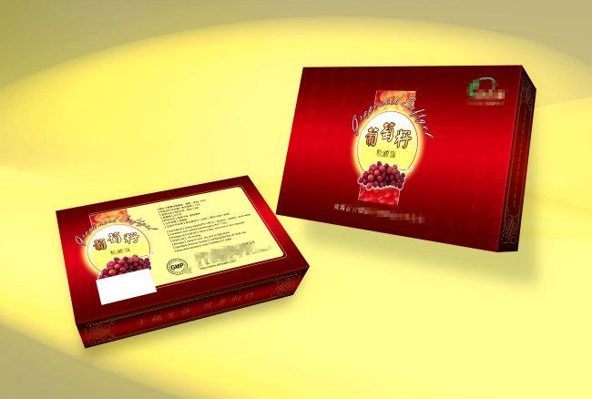 模板 保健品 > 保健品高档礼盒设计模版下载  关键词: 葡萄籽彩盒1 保图片