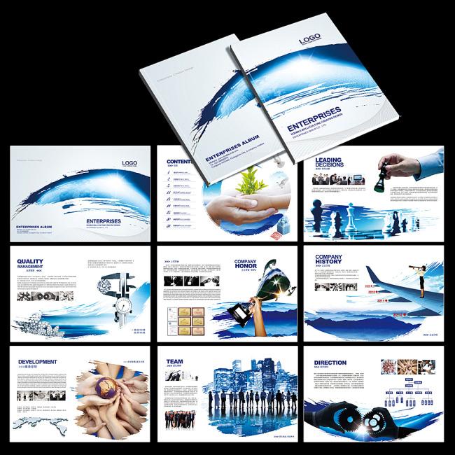 主页 原创专区 画册设计|版式|菜谱模板 企业画册(整套) > 科技画册