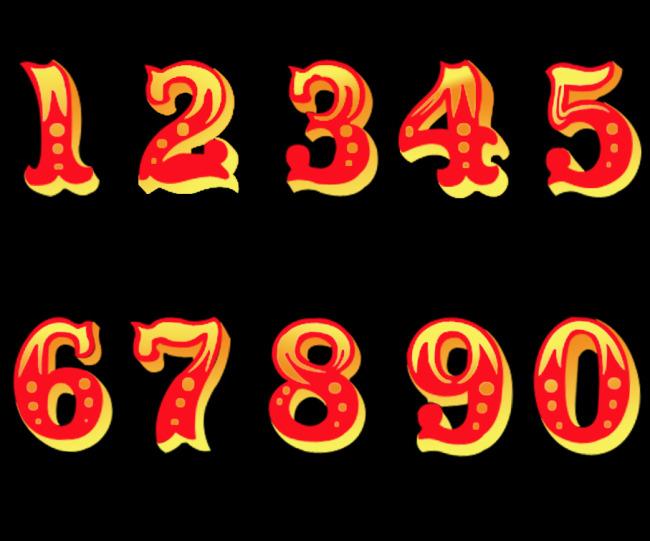 关键词: 美术数字设计素材 艺术字体设计素材 阿拉伯数字设计 pop