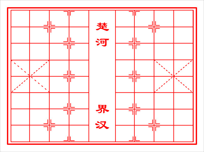 【cdr】橡棋棋谱图片