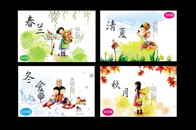 【psd】春夏秋冬学校展板设计