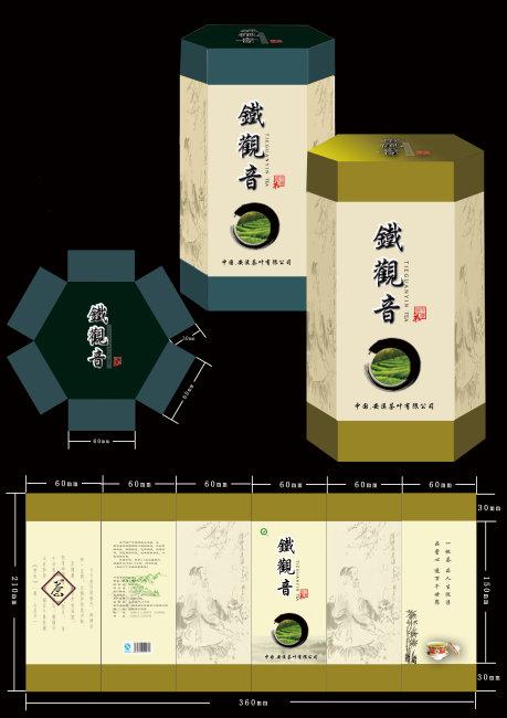 【psd】包装盒及平面展开图