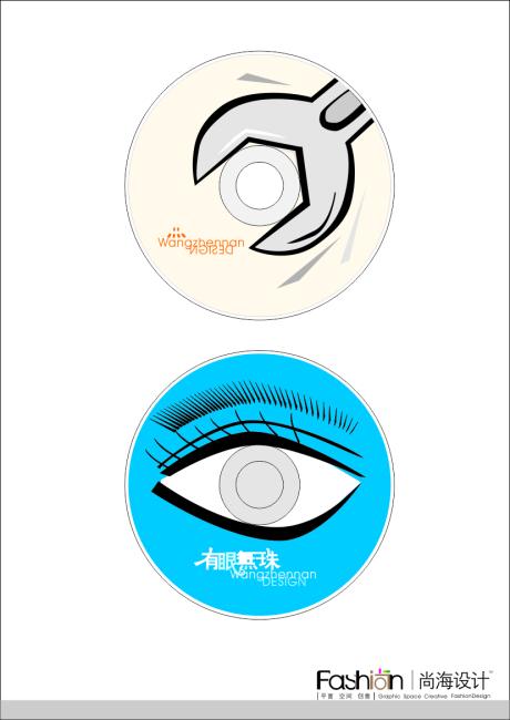 【cdr】创意光盘设计cdr矢量图片