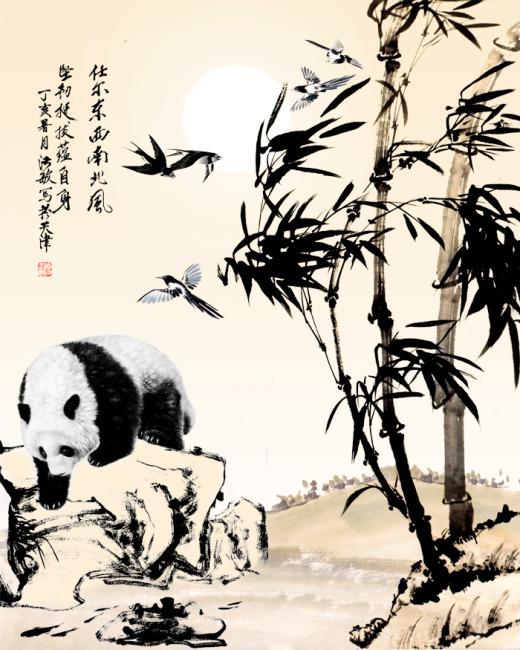 水墨竹子熊猫国画图片图片
