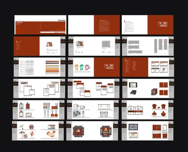 主页 原创专区 海报设计|宣传广告设计 vi模板 > 全套精美陶瓷vi设计