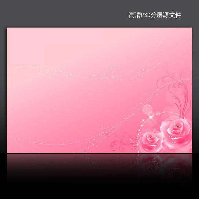 红色大气简洁海报背景设计psd模板
