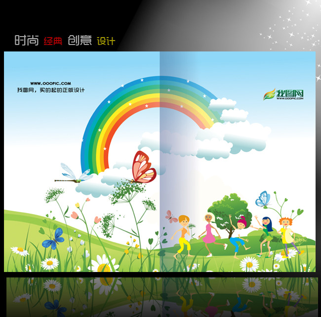 【psd】卡通儿童幼儿园学校教育画册封面 美术封面