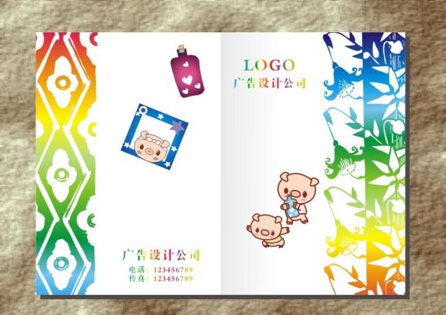 【cdr】七色花小猪儿童画册封面