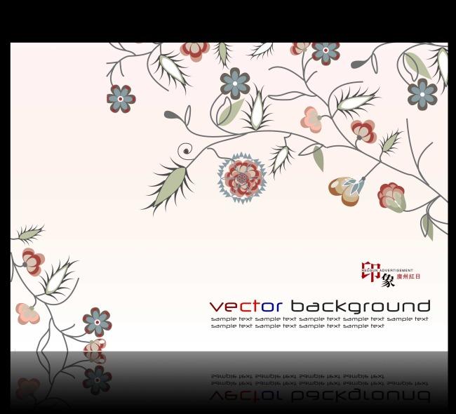 花纹 企业展板 典雅展架 炫彩展板 展板模板 易拉宝设计 易拉宝素材