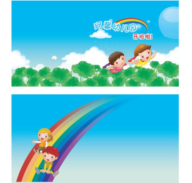 【ai】幼儿园彩页 可爱卡通儿童 失量荷叶ai