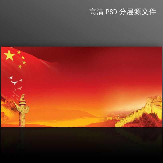 【psd】党建展板psd背景模版下载