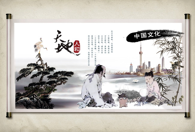 【psd】中国风水墨东方古韵卷轴挂画