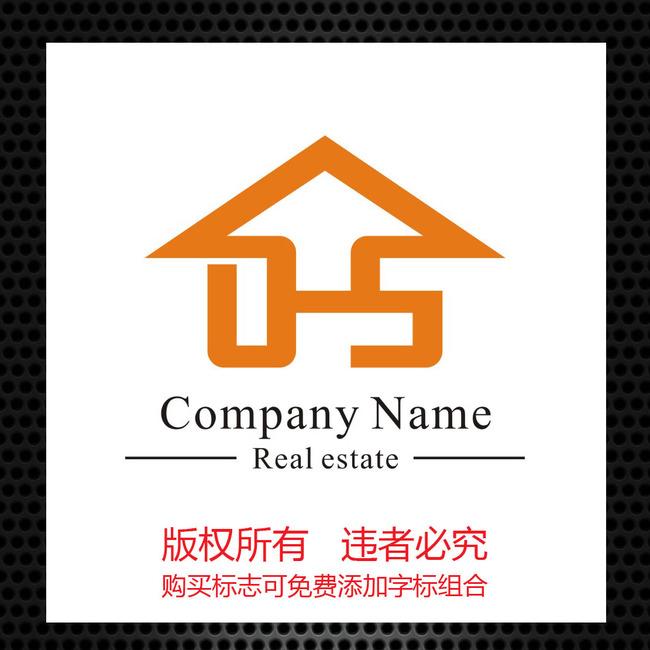 标志logo设计(买断版权) 建筑装潢logo > 字母组合房子标志设计模板