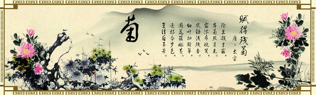 古典 东方 古韵 青松 茶壶 茶艺 茶文化 风景画 边框 古典文化 水墨画