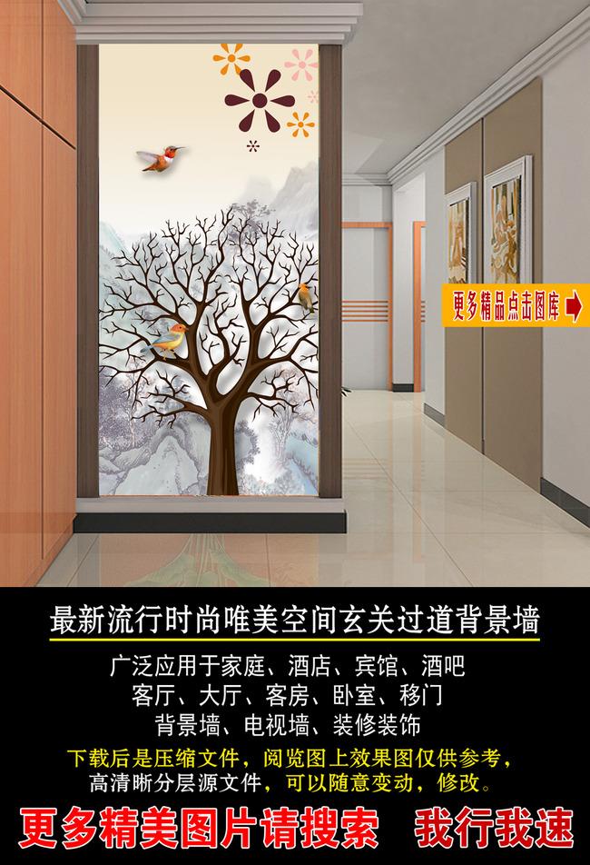欧式 艺术玻璃 瓷砖 装饰画 中式 图片库 装修图片 高清晰 说明:大树