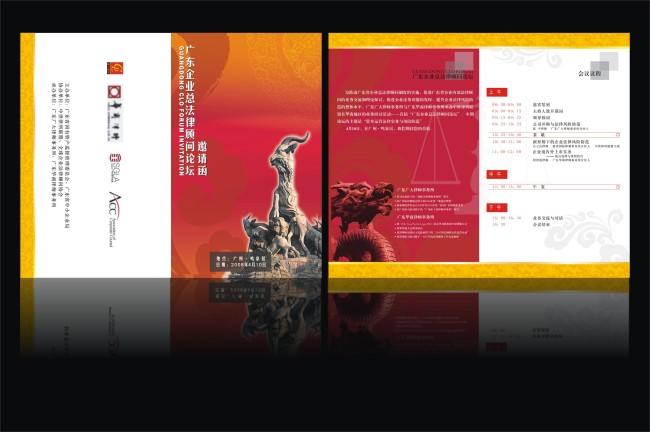 主页 原创专区 海报设计|宣传广告设计 宣传单|彩页|dm > 律师事务所