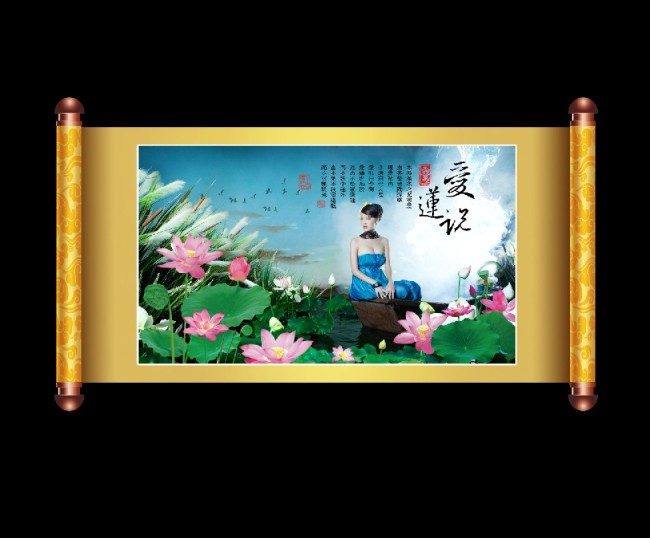 意境 飘逸 书画 卷轴 艺术 风景 江南美女 江南水乡 江南水墨画 说明