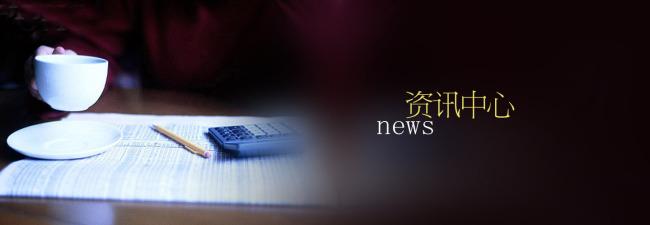 新闻资讯_【PSD】banner 新闻 资讯_图片编号:wli10587141_网站banner|网站广告条 ...