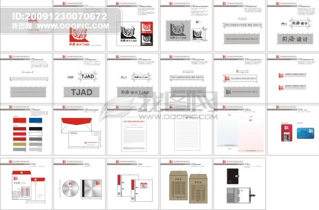关键词: 建筑类vi设计方案模板,vi整套手册 cdr矢量图 说明:建筑类vi