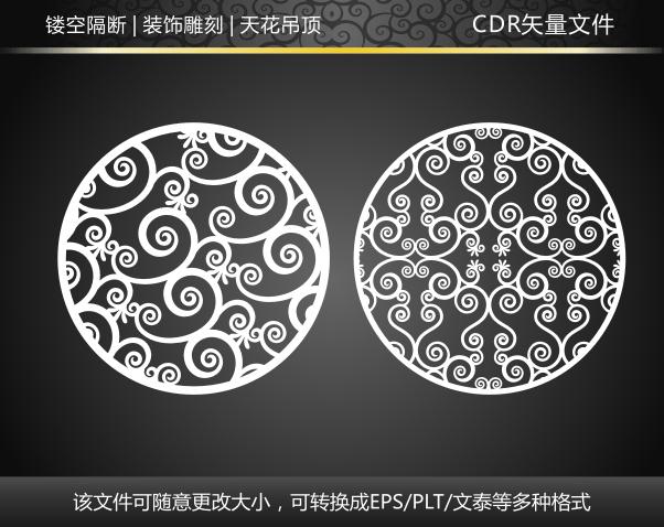 雕刻图案 > 镂空隔断2a-021  镂空图形 欧式镂空 欧式隔断 欧式花形