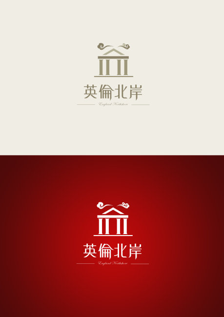 房产logo 房产标识 标志设计 logo设计 logo模板 说明:房产公司logo
