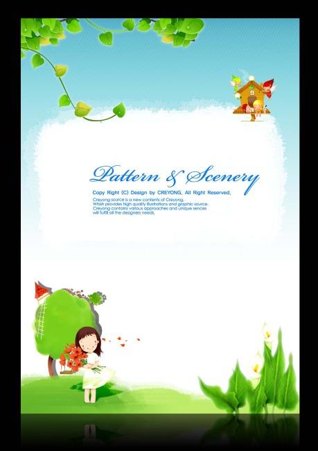 【psd】儿童卡通学校教育展板 海报设计