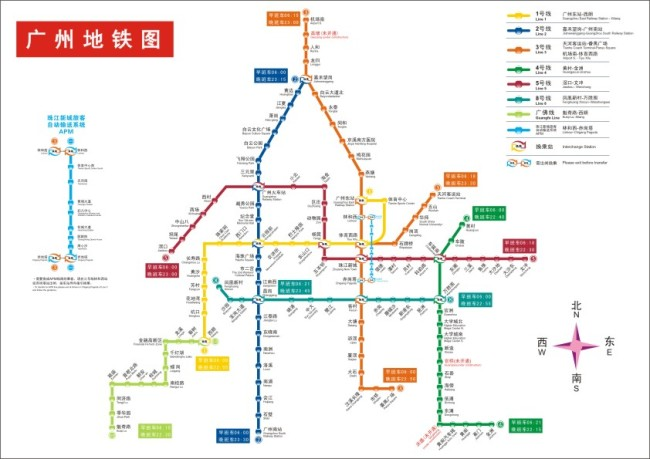 【cdr】广州地铁图