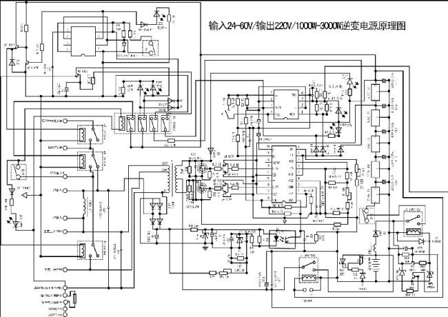 【psd】12-24v大功率逆变器原理图