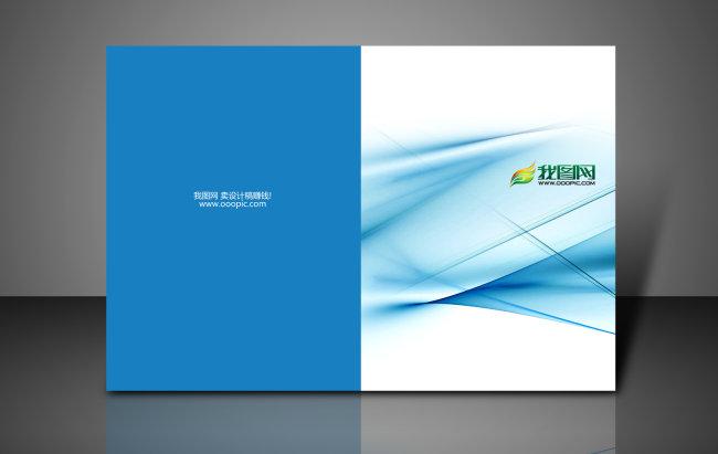 【psd】简洁科技画册封面设计图片