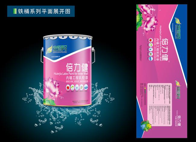 【cdr】桶包装设计
