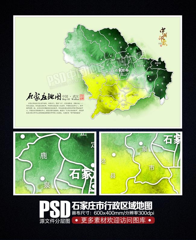 【psd】石家庄地图海报设计模板