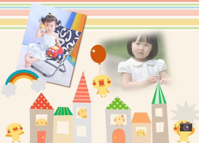 > 可爱卡通小鸡小房子儿童写真模板  关键词: 儿童摄影 相册 相片
