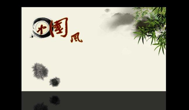 【psd】高清大氣中國風背景