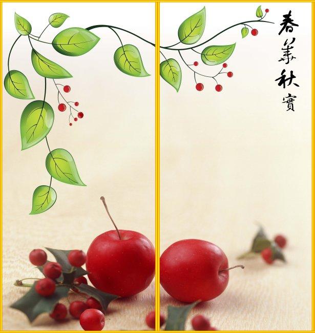 葡萄藤蔓简笔画图片
