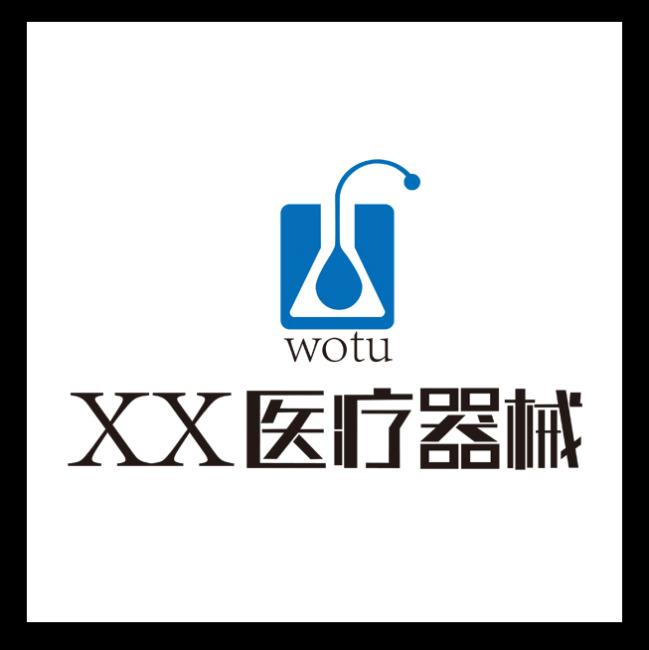 器械logo 医疗器械标志 logo 标志 医药卫生标志 医药卫生logo 说明