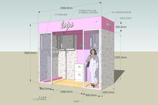 【max】店面设计图