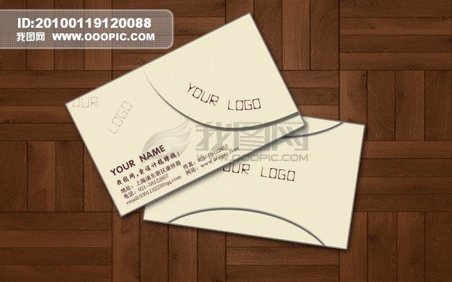 主页 原创专区 名片模板 其他名片模板 > 简洁大气的名片  名片设计图片