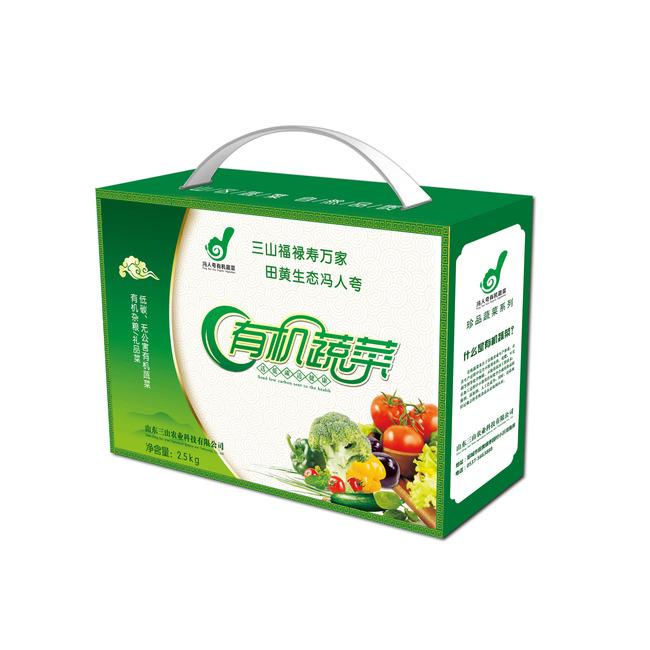 【psd】礼品水果蔬菜包装设计