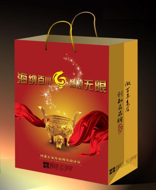 主页 原创专区 新年礼品|包装设计模板 手提袋 > 手提袋设计模板方案