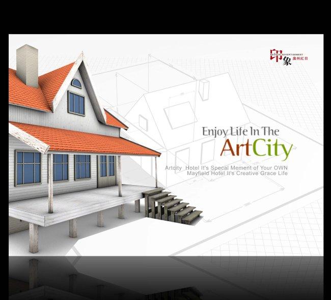 建筑设计图纸别墅房地产海报展板
