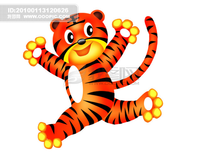 虎年 虎年素材 虎年图片 虎年背景 虎年矢量年历 卡通 小老虎 小老虎